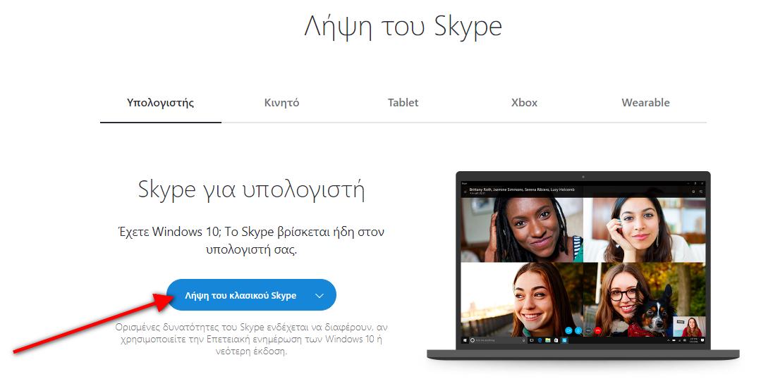 download_skype